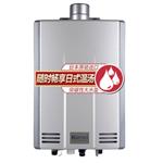 林内REU-A2024WFD(K)-CH 电热水器/林内