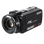 欧达 HDR-AX15