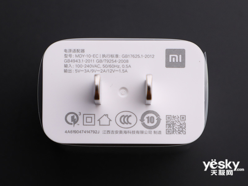 小米红米K20 Pro(6GB/64GB/全网通)