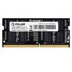 特科芯SM800 8GB DDR4 2400 内存/特科芯