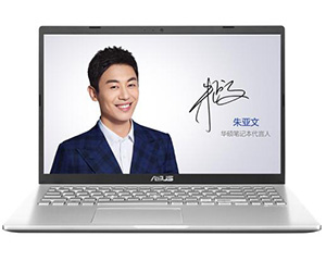 华硕FL8700F(i7 8565U/8GB/512GB/MX230)