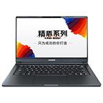神舟精盾 U43E1(奔騰5405U/8GB/256GB/MX250) 筆記本電腦/神舟
