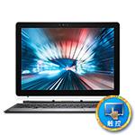 戴尔Latitude 7200(N022L7200C-D1706CN) 笔记本电脑/戴尔