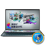 华硕灵耀X2 Pro(i9 9980HK/32GB/1TB/RTX2060) 笔记本电脑/华硕