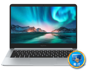荣耀 MagicBook 2019锐龙版(R5 3500U/8GB/512GB)