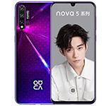 华为nova 5 Pro(星耀限定礼盒版/8GB/256GB/全网通)