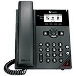 宝利通VVX 250 网络电话/宝利通