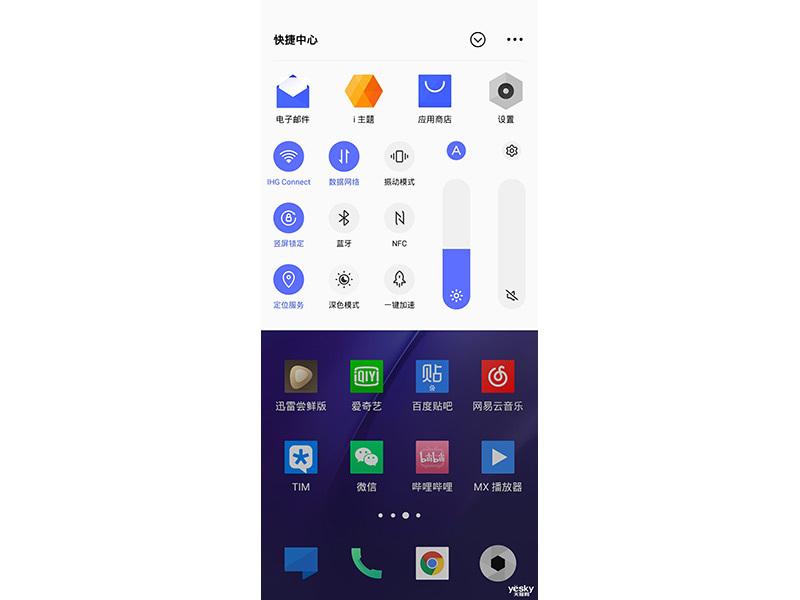 iQOO Pro(8GB/256GB/5G版)