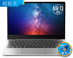 联想小新Air 13 2019(i7 10510U/8GB/512GB/MX250)