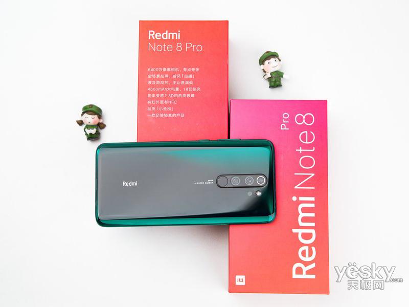 小米红米Note 8 Pro(6GB/64GB/全网通)