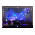 创维 全透明OLED电视