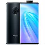 vivo NEX 3(8GB/256GB/5G版) 手机/vivo
