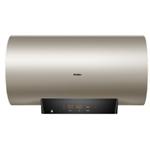 海尔ES60H-KA3(2AU1) 电热水器/海尔