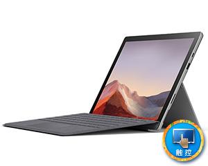 微软 Surface Pro 7