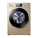 海尔XQG90-B12826GU1 洗衣机/海尔