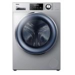 海尔XQG100-BD1466LSU1 洗衣机/海尔