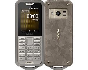 诺基亚800 Tough(4GB/全网通)