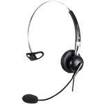 科特尔H650NC 网络电话/科特尔