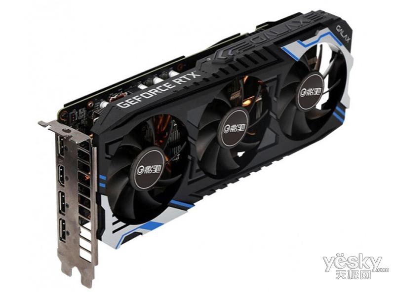 影驰GeForce RTX 2060 Super 大将