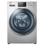 海尔XQG90-B12936 洗衣机/海尔