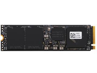 浦科特M9P Plus sales kit V2(512GB)图片