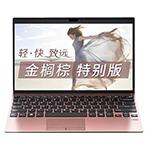 VAIO SX12(VJS121C0911T) 笔记本电脑/VAIO