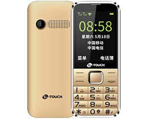 天语S8(4GB/全网通)