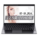 VAIO SX12(VJS121C0511B) 笔记本电脑/VAIO