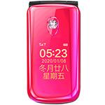 誉品M560 手机/誉品