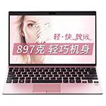 VAIO SX12(VJS121C0611P) 笔记本电脑/VAIO