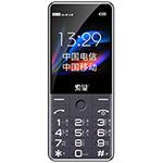 索爱T618 手机/索爱