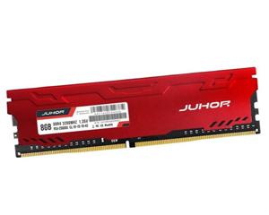 玖合星辰 8GB DDR4 3200图片