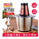 志高ZG-L806 榨汁机/志高