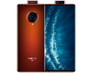 vivo NEX 3S(12GB/256GB/5G版)