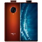 vivo NEX 3S(8GB/256GB/5G版)