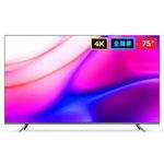 小米全面屏电视Pro 75英寸(E75S) 平板电视/小米