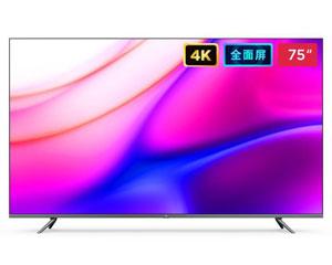 小米全面屏电视Pro 75英寸(E75S)