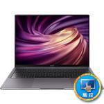 华为MateBook X Pro 2020款(i5 10210U/16GB/512GB/MX250) 笔记本/华为