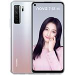 华为nova 7 SE(8GB/128GB/5G版) 手机/华为
