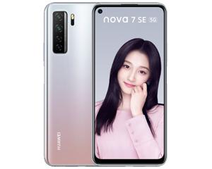 华为nova 7 SE(8GB/128GB/5G版)