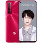 华为 nova 7(8GB/128GB/5G版)