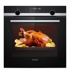 西门子HB558GZS0W 电烤箱/西门子