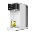海尔HRO5023-3PRO 饮水机/海尔