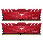 十铨科技冥神系列 32GB DDR4 3600(16GB×2) 内存/十铨科技