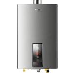 万家乐JSG20-10K3S 电热水器/万家乐