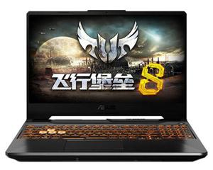 华硕飞行堡垒8(i7 10870H/16GB/512GB/GTX1660Ti)