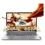 联想ThinkBook 14s(R5 4500U/16GB/512GB/集显) 笔记本电脑/联想