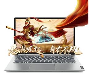 联想ThinkBook 14s(R5 4500U/8GB/512GB/集显)