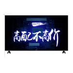 康佳KKTV U75K6 液晶电视/康佳
