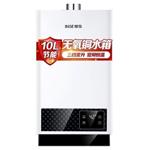樱雪JSQ20-10QH1818W 电热水器/樱雪
